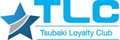 Tsubaki Loyalty Club